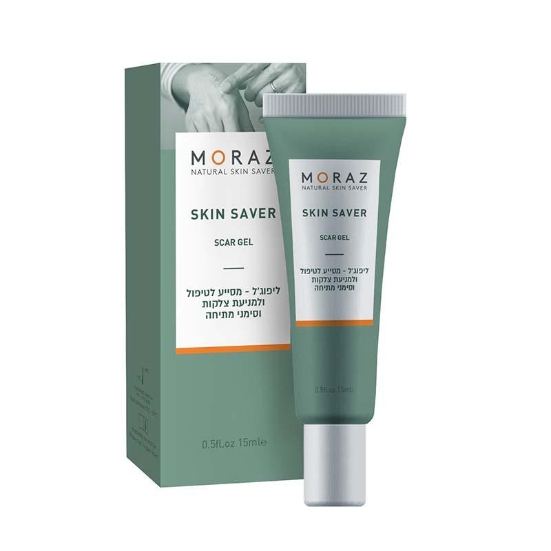 Skin Saver Scar Gel